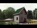 Оптимальный проект дачного дома 6*6 с мансардным этажом от Строй и Живи