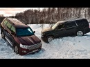 Почему Крузак а не ТАХО Тест драйв Chevrolet Tahoe сравнение с Toyota Land Cruiser 200 обзор видео с YouTube канала Clic
