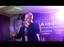Андрей Гамбург Моя Голубка