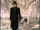 Дуэль Отцы и дети, фильм 1983