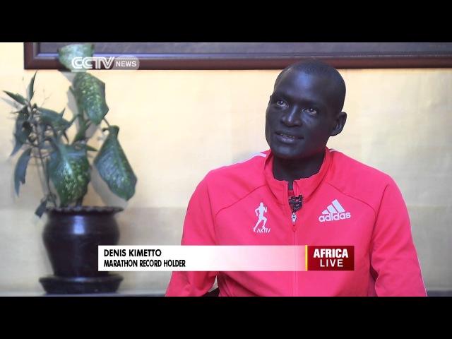 Marathon Record Holder Kimetto's Road to Success