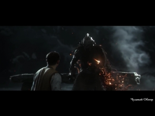 Финальная драка. Король Артур против Вортигерна.