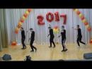 Выпускной 2017 г,танец мальчишек,гимназия №1 Железногорск,11 А класс