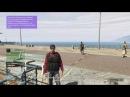 GTA 5 PS4 XB1 PC Достаем редкий бронежилет в соло на мужского персонажа
