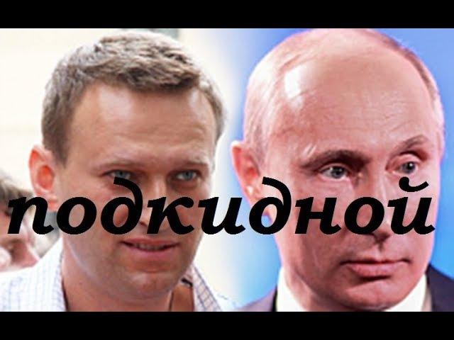 Обучение в США потом власть в России.Тщательно скрытая история часть 19 Павел Карелин