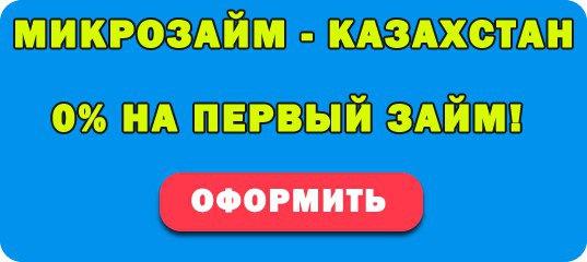 метро москвы займ