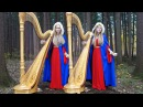 NORSK JUL Original Song Camille and Kennerly Harp Twins