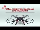 Квадрокоптер MJX R/C Black Bugs 3 Brushless GoPro manual