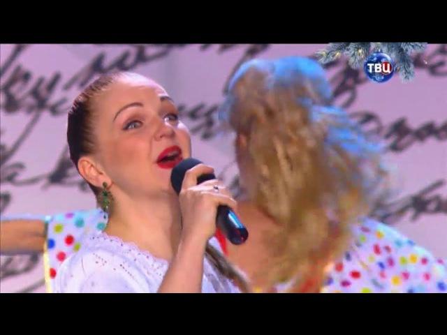 Марина Девятова и Дато - Джинвелой