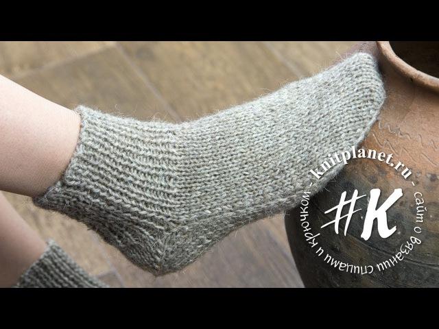 Носки на двух спицах без шва Легко пятка бумеранг