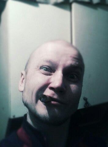 Petr, 32, Ufa