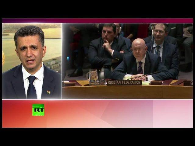 Постпред Боливии при ООН: Расследование химатак в Сирии должно быть независимым...