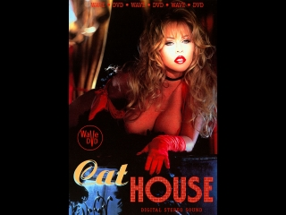 Кошкин Дом / Cathouse (1995)