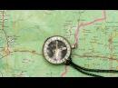 Ориентирование по карте и компасу Подробная инструкция