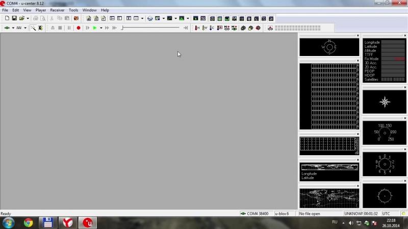 APM 2.6 загрузка файла конфигурации в GPS U-BLOX NEO-6M