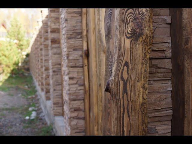 Чем и как мы красили Забор Шайтер Андрей