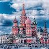 Мероприятия выставки концерты в Москве