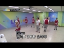 The Unit ¦ 더 유닛 - Ep.7 \ Dancing on the Edge [2017.12.27]