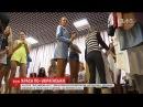 Конкурсантки готуються до боротьби за корону Міс Україна-2017