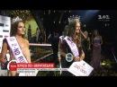 Звання Міс Україна-2017 виборола киянка