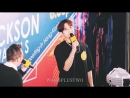 [Фанкам] 171204 @ Первый мини-фанмитинг Джексона в ТРЦ APM в Гонконге (Ending)