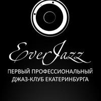 Логотип Джаз-клуб EverJazz