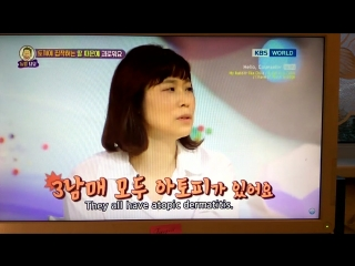 Hello counselor 373 ep 2 part