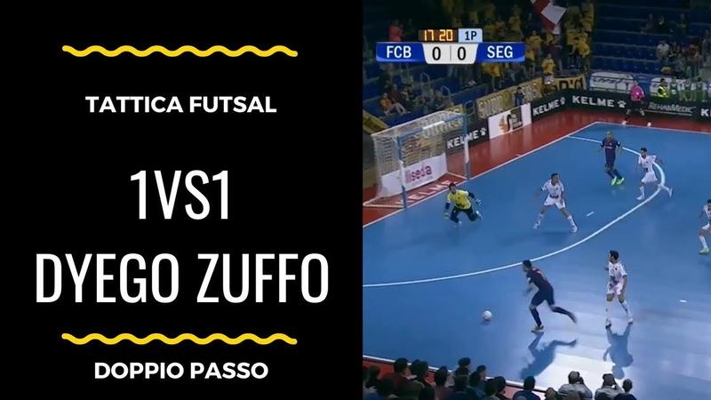 Tattica Futsal 1 vs 1 Dyego Zuffo 🇧🇷