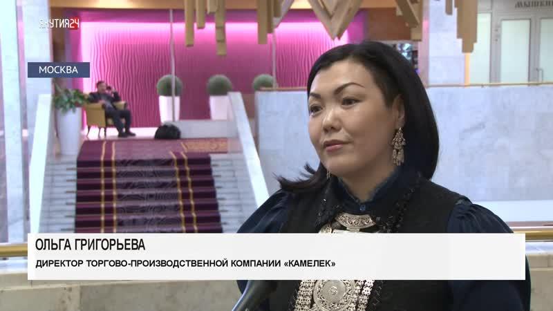Ольга Григорьева директор ТПК Камелек из Якутии победитель Всероссийского конкурса