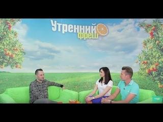 ЯросДанс отмечает 11 лет! Александр Журавлёв приглашает на концерт в Концерт Холл «Кино»