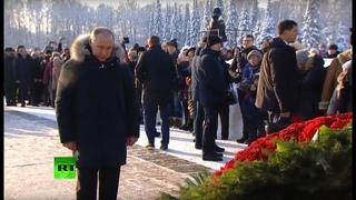 Путин возлагает цветы к монументу «Мать-Родина» в Санкт-Петербурге