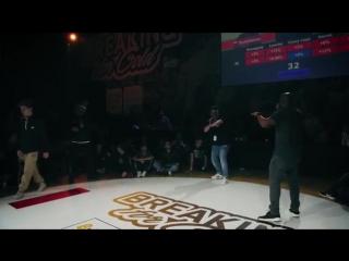 B-Boy Bumblebee, RUS vs B-Boy Martin, FRA | YOG QUAL AFR&EUR | DanceSport Total | Скачать видео