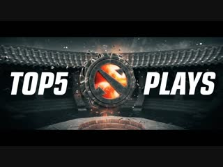The chongqing major - top 5 plays day 4