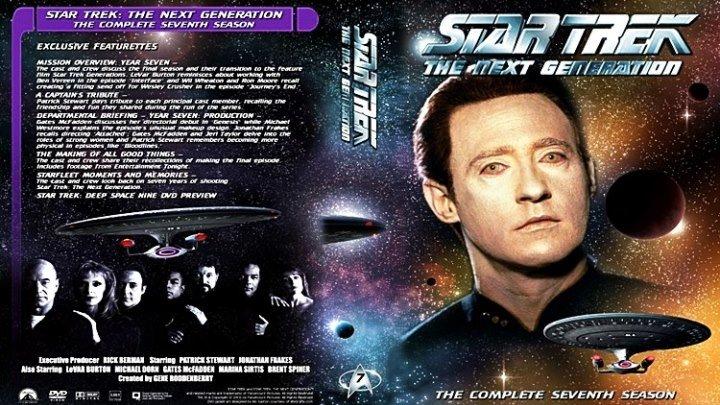 Звёздный путь. Следующее поколение [175 «Рождение»] (1994) - фантастика, боевик, приключения
