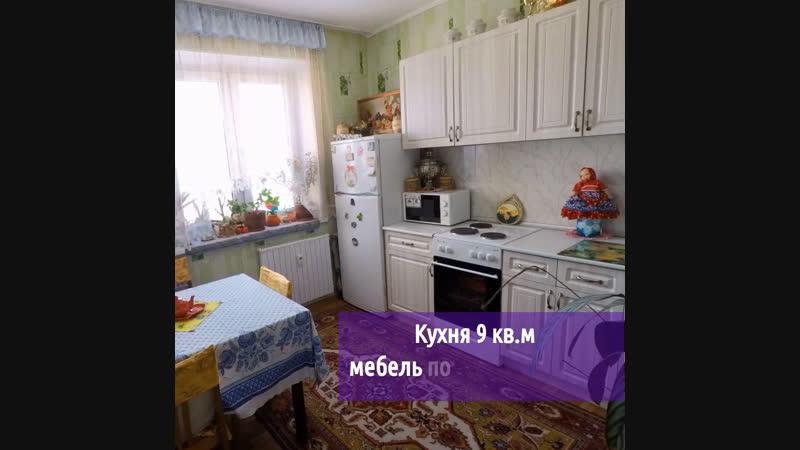 Ул Кирова 18б