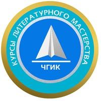 Логотип Литкурсы 8 (Закрытая группа)