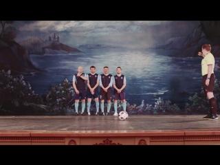 Что лучше: футбол в балете или балет в футболе!