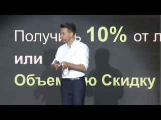 """Новая Программа """"Выгода Максимум""""от Орифлэйм"""