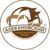 КСК Алекановский