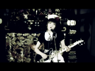 Band-maid ⁄ real existence