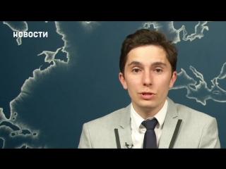 Предвыборный штраф для астролога / 08 05 18 /