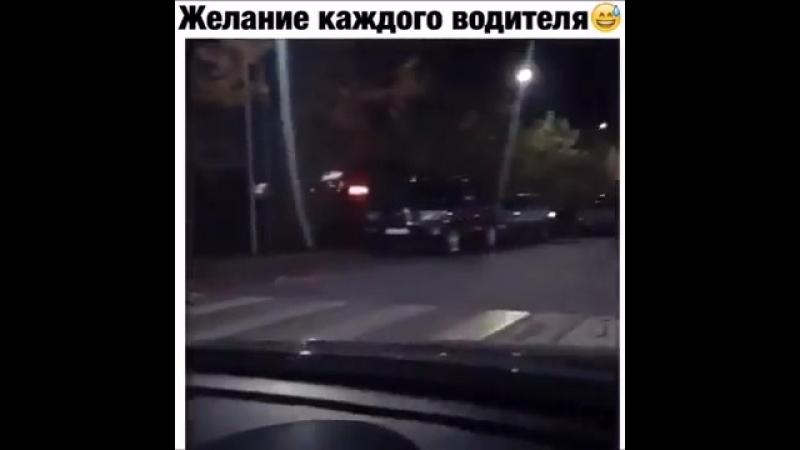 Zhelanie_kazhdogo_voditelja-spaces.ru.mp4