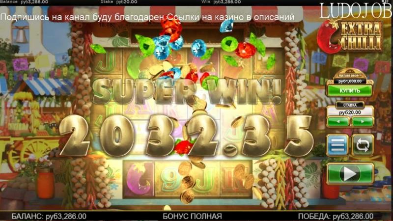 Exstra Cilli БОнус онлайн казино