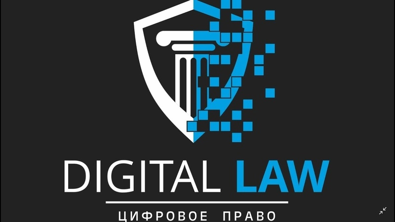 Верификация в кабинете на платформе DigitalLaw.