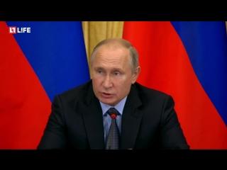 Путин проводит заседание совета по межнациональным отношениям