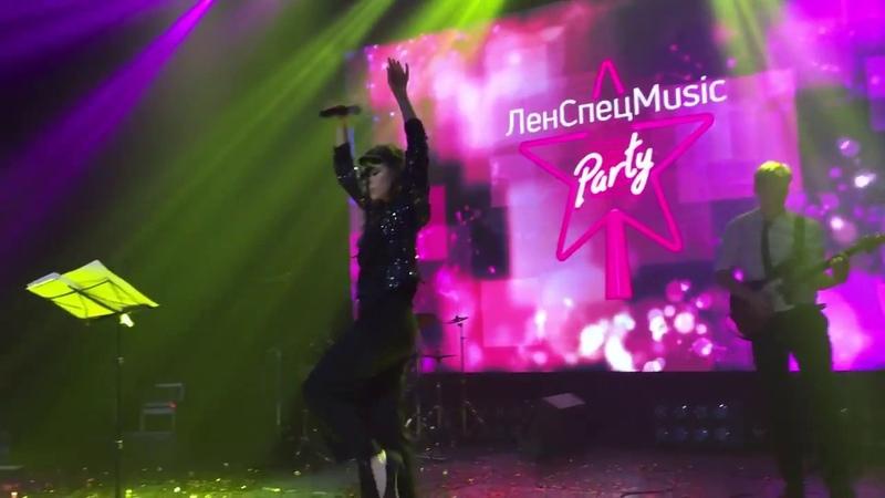 кавер группа WESST на корпоратив Objection Tango Shakira cover СПб 89111002719 Москва