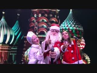 """Новогодняя ночь 2019 в рк """"макхолл"""""""