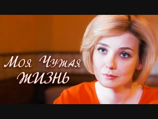 moya-nevernaya-zhena-porno-filmi-onlayn-klizma-v-udovolstvie