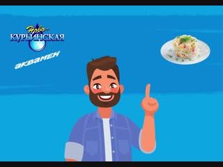День памяти салатов!