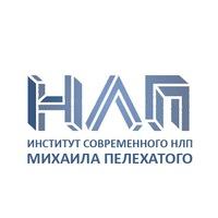 Логотип АУЛ